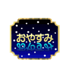 動く!使えるバラエティパック「冬編」(個別スタンプ:03)