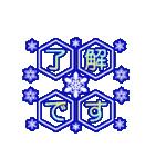 動く!使えるバラエティパック「冬編」(個別スタンプ:05)