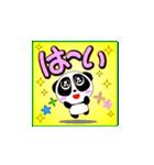動く!使えるバラエティパック「冬編」(個別スタンプ:06)