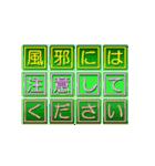 動く!使えるバラエティパック「冬編」(個別スタンプ:08)