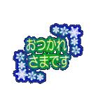 動く!使えるバラエティパック「冬編」(個別スタンプ:09)