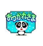 動く!使えるバラエティパック「冬編」(個別スタンプ:10)