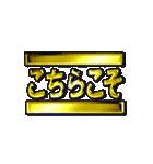 動く!使えるバラエティパック「冬編」(個別スタンプ:18)