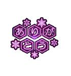 動く!使えるバラエティパック「冬編」(個別スタンプ:20)
