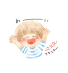 まっしゅボーヤ(個別スタンプ:04)