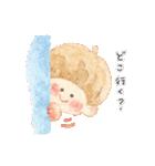 まっしゅボーヤ(個別スタンプ:10)
