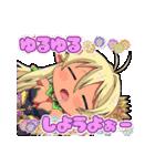 ブレ×ブレ【通例編】(個別スタンプ:15)