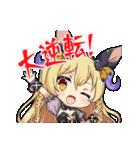 ブレ×ブレ【通例編】(個別スタンプ:26)