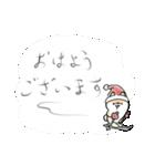 ほんわかしばいぬ<冬>(個別スタンプ:02)