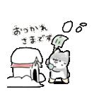 ほんわかしばいぬ<冬>(個別スタンプ:05)