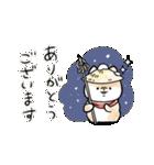 ほんわかしばいぬ<冬>(個別スタンプ:12)