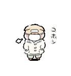 ほんわかしばいぬ<冬>(個別スタンプ:14)