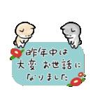 ほんわかしばいぬ<冬>(個別スタンプ:22)
