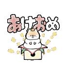 ほんわかしばいぬ<冬>(個別スタンプ:25)