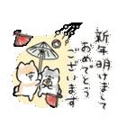 ほんわかしばいぬ<冬>(個別スタンプ:26)