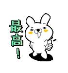 正直すぎるウサギ(個別スタンプ:01)