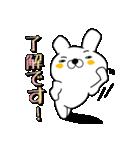 正直すぎるウサギ(個別スタンプ:02)