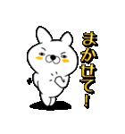 正直すぎるウサギ(個別スタンプ:03)