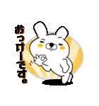 正直すぎるウサギ(個別スタンプ:05)