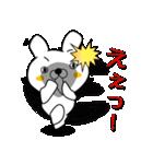 正直すぎるウサギ(個別スタンプ:06)