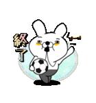 正直すぎるウサギ(個別スタンプ:09)