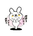 正直すぎるウサギ(個別スタンプ:11)
