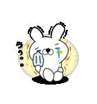 正直すぎるウサギ(個別スタンプ:12)