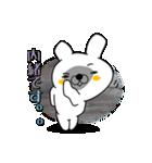 正直すぎるウサギ(個別スタンプ:23)