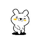 正直すぎるウサギ(個別スタンプ:25)
