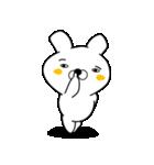 正直すぎるウサギ(個別スタンプ:26)