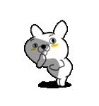 正直すぎるウサギ(個別スタンプ:29)