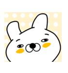 正直すぎるウサギ(個別スタンプ:37)