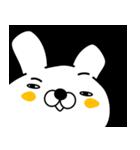 正直すぎるウサギ(個別スタンプ:40)