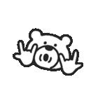 けたくま(でか顔)(個別スタンプ:04)