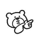 けたくま(でか顔)(個別スタンプ:05)