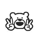 けたくま(でか顔)(個別スタンプ:06)