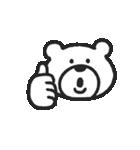 けたくま(でか顔)(個別スタンプ:07)