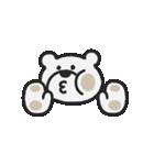 けたくま(でか顔)(個別スタンプ:08)
