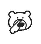 けたくま(でか顔)(個別スタンプ:09)
