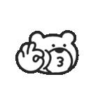 けたくま(でか顔)(個別スタンプ:11)