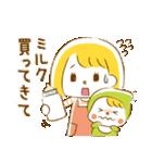 家族で使える子育てスタンプ(個別スタンプ:04)