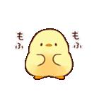 うごく!もふピヨ3(とことんモフモフ)(個別スタンプ:02)