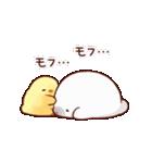 うごく!もふピヨ3(とことんモフモフ)(個別スタンプ:05)