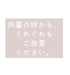 時候の挨拶シリーズ(5月・6月編)(個別スタンプ:13)