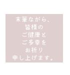 時候の挨拶シリーズ(5月・6月編)(個別スタンプ:15)