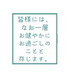 時候の挨拶シリーズ(5月・6月編)(個別スタンプ:19)