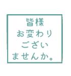 時候の挨拶シリーズ(5月・6月編)(個別スタンプ:20)