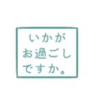 時候の挨拶シリーズ(5月・6月編)(個別スタンプ:21)