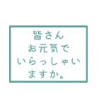 時候の挨拶シリーズ(5月・6月編)(個別スタンプ:23)