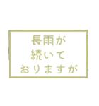 時候の挨拶シリーズ(5月・6月編)(個別スタンプ:30)